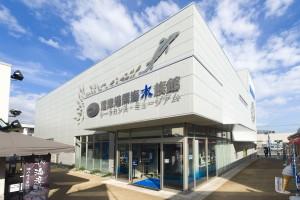 深海水族館 シーラカンス・ミュージアム